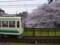 都電7000形 7008号車(面影橋~学習院下)