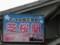 芝桜駅(御花畑)駅名標