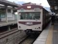 秩鉄1000系1002F(御花畑)
