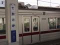 東武30000系31601F(高坂)
