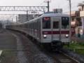 東武10000系11801F(若葉)
