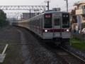 東武10050系11653F(若葉)