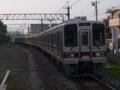 東武30000系31601F+31401F(若葉)