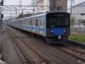 西武20000系20151F・秩父快急車種変更(武蔵藤沢)
