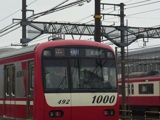 京急1000N形1489編成[士急行|三浦海岸]