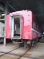 京急600形605編成塗装工程