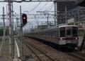 東武10030系11637F(ふじみ野)