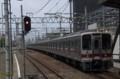 東武30000系31601F+31401F (ふじみ野)