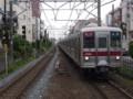 東武10000系11006F(ときわ台)