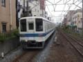 東武8000系 8606F+8175F(ときわ台)