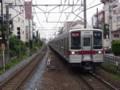 東武10050系 11654F+4R(ときわ台)