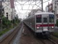 東武10000系11002F(ときわ台)