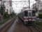 東武30000系31601F+31401F(ときわ台)