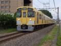 西武2000N系 2523F(青梅街道~一橋学園)