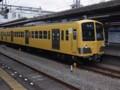 西武101N系 241F クハ1242 (西所沢)