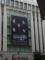 ももクロ 「バトルアンドロマンス」渋谷丸井JAM巨大看板