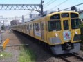 西武2000N系2055F(花小金井/ラッピング車)