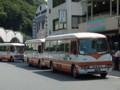 箱根登山パス 旅館送迎バス