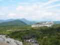 大涌谷 玉子茶屋への道からの風景