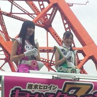 ももクロ宣伝カー 東京タワー街頭演説