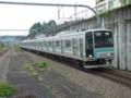 205-500系(八王子みなみ野)