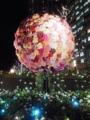 [イルミネーション]光都東京・LIGHTOPIA2011