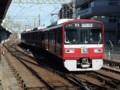 京急1500形1513編成(京急川崎/大師線)