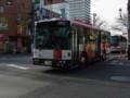 東京消防庁 富士+UD UA