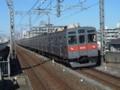 東急8500系8532F
