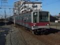 東武20050系21854F(5Door車あり)