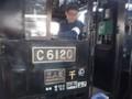 C61 20ナンバープレート類