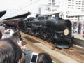 SL/DL内房100周年記念号(SL側)