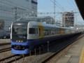 255系回送(京葉線から進入)