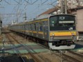 205系(南武線)