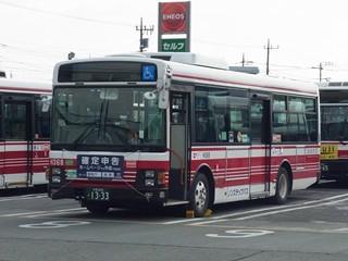 f:id:mako-kon:20120303102201j:image