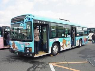 f:id:mako-kon:20120303103245j:image