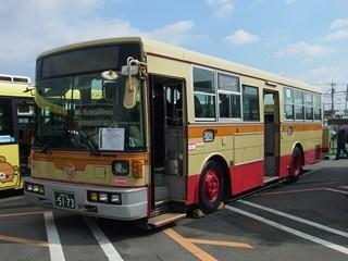 f:id:mako-kon:20120303103532j:image