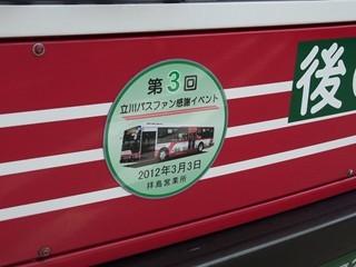 f:id:mako-kon:20120303103837j:image