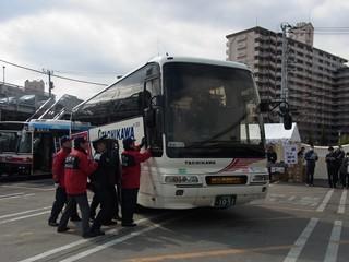 f:id:mako-kon:20120303105545j:image