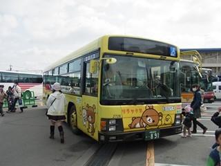 f:id:mako-kon:20120303111639j:image