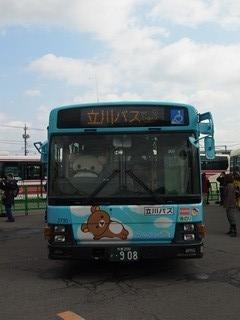 f:id:mako-kon:20120303112310j:image
