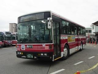 f:id:mako-kon:20120303115641j:image