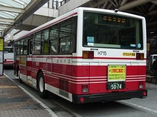 f:id:mako-kon:20120303123353j:image