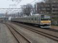 205系(南武線)ナハ41