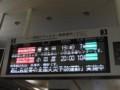 小田急20000形RSE