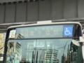 都営バス[業10]業平橋行き前面表示