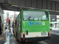 都営バス[業10]業平橋行き後面表示