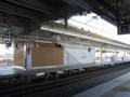 吉川美南階段