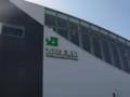 吉川美南駅舎駅名表示