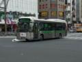 都営バス[S-01]両国駅行き